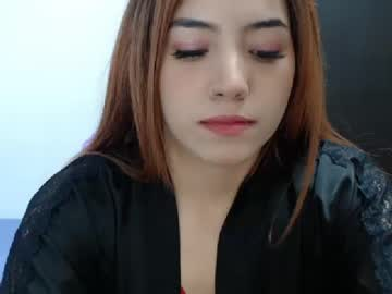 [26-08-19] cherry_pump webcam