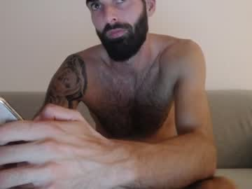 [15-08-21] cuteeboy video with dildo from Chaturbate.com