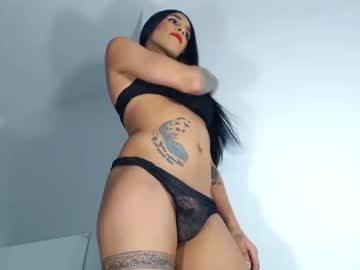 [23-05-19] 00doll_kathi chaturbate cam video