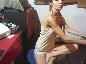 [26-01-20] little_savage record private from Chaturbate