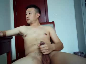 [16-10-19] ncboylee record private from Chaturbate
