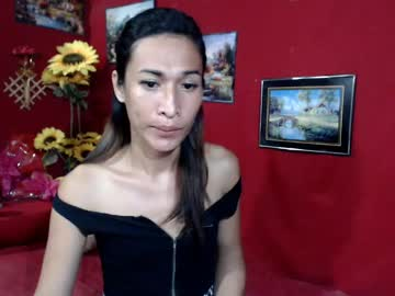 [28-07-19] sexyashy69 record public show
