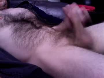 [15-03-20] bappers record private sex show