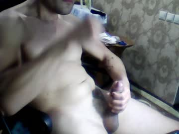 [04-12-20] porking_hot228 private show