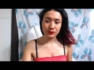 [24-07-19] blushing_girl chaturbate private sex show