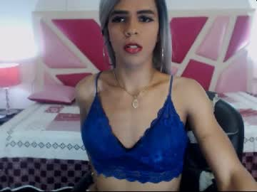 [12-07-20] gabrielasweetts public show from Chaturbate.com