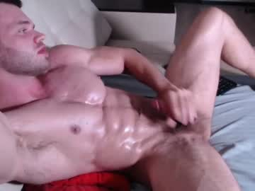 [08-04-21] ericeric507 record private webcam from Chaturbate.com