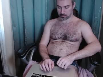 [17-03-21] whiteguardian chaturbate cam video
