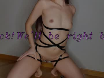 petite_and_orgasmic