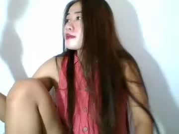 [03-06-20] hotshavedpinay02 record private show from Chaturbate