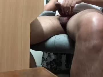[11-08-20] feedmydick record show with toys from Chaturbate
