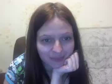 [16-07-19] catmelissa cam video from Chaturbate