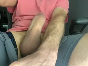 [23-07-21] dick_so_thick cam video