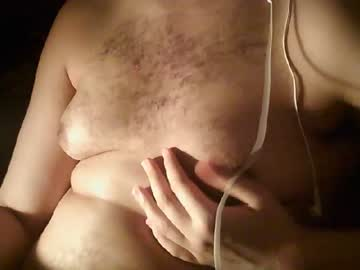 [13-06-20] bearra record blowjob show