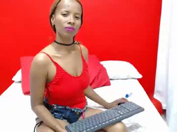 [23-02-20] lovelykiss_loveas chaturbate video with dildo