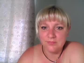 [20-06-21] urprettylady private show from Chaturbate.com