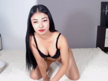 [14-07-19] desirejane record webcam video from Chaturbate.com