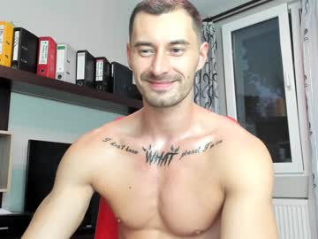 [18-08-19] captain_biceps record cam video from Chaturbate.com