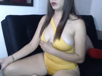 [28-09-20] chanel_sweet25 chaturbate public show
