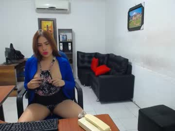 [09-04-19] kii_aalana256 record private show from Chaturbate