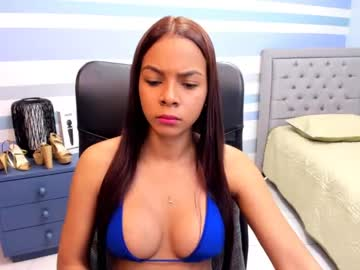 [08-01-21] leylapetite record blowjob show from Chaturbate