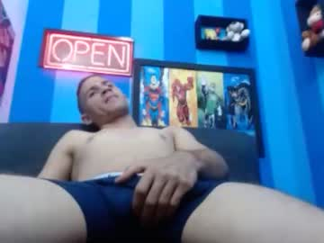 [17-05-21] anibalcurious video with dildo from Chaturbate