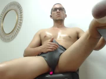 [28-07-21] marcusmilarc private XXX video from Chaturbate