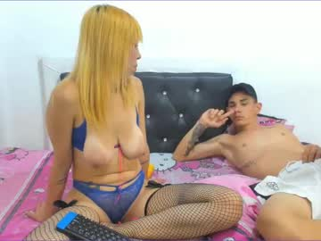 [21-01-21] natcha_erick7 record video with toys