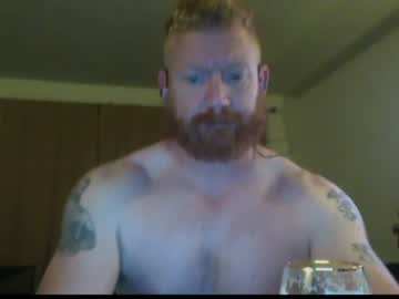 [21-07-21] wadonis33 record private show from Chaturbate