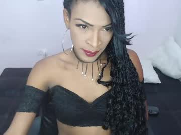 [26-05-20] ashley_angela private show from Chaturbate.com