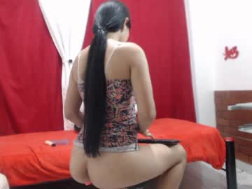 [23-03-20] catalina_lovex video with dildo