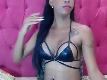 [11-12-19] francybigcock record public show video from Chaturbate