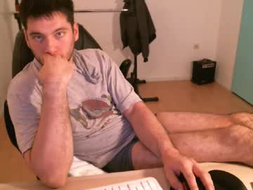 [18-11-19] horny_boi_fit25 public show from Chaturbate.com