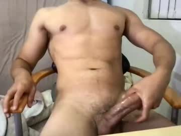 [13-04-21] aworldcitizen private show from Chaturbate.com