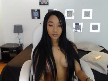[07-10-19] nia_smith record webcam video