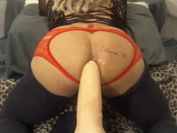 [21-10-20] fuckhole6664 video with dildo