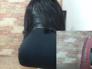 [14-07-20] sweet_pocahontas69 record private show from Chaturbate.com