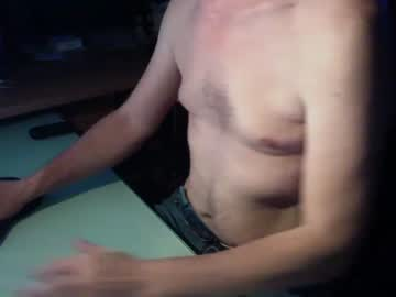 [17-01-21] acebuster45 chaturbate toying