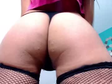 [27-01-21] katystrauss public show from Chaturbate.com