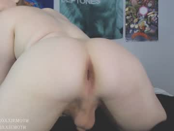 [20-07-20] silenttmoth chaturbate private XXX show
