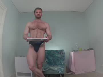 [06-07-21] hott_ass record private from Chaturbate.com