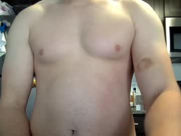 [03-11-19] midwest881 record private webcam from Chaturbate.com