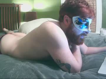 [12-03-20] mystery_daddy21 record video with dildo