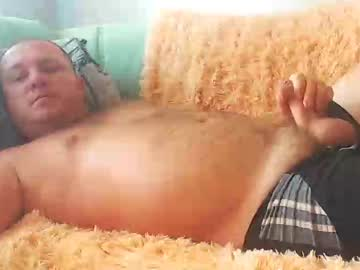 [05-08-19] xxrojxx record video with dildo from Chaturbate.com
