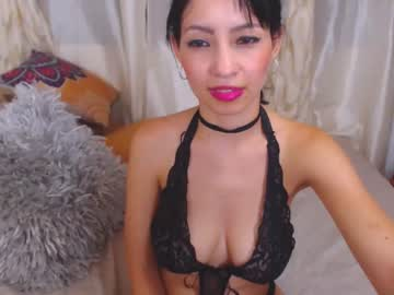 [11-04-19] ammanda_ cam video