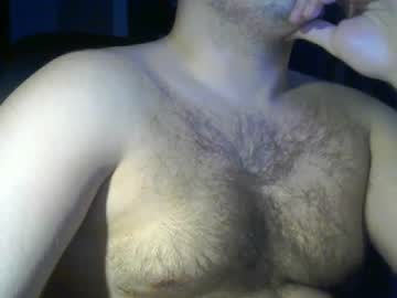 [25-03-19] thehorniest93 record private show video