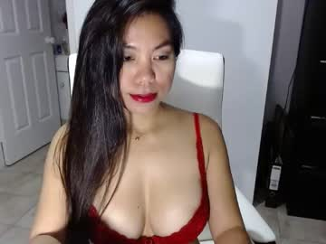 [03-09-20] dyosa_ record private show from Chaturbate