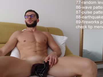[25-09-20] getlust record private show