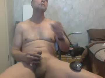 [29-03-20] incubus4sucubus record video with toys from Chaturbate
