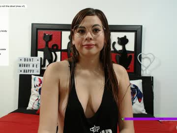 [17-08-19] its_sol show with cum from Chaturbate.com